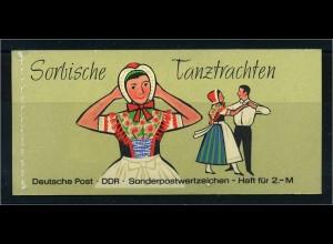 DDR 1962 MH 5II/1b postfrisch (109672)