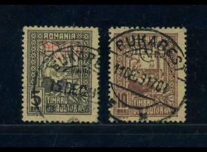 MV IN RUMAENIEN 1917 Nr ZZ1+2 gestempelt (109772)
