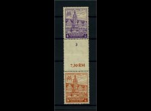 SBZ 1946 ZD Nr SZd7AY postfrisch (110436)