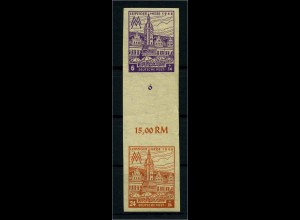 SBZ 1946 ZD Nr SZd7BY postfrisch (110442)