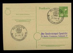 KONTROLLRAT 1947 Blankobeleg mit SST siehe Beschreibung (110910)