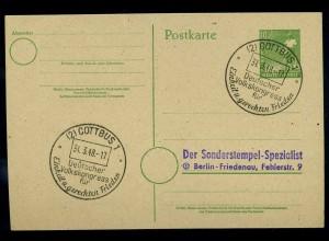 KONTROLLRAT 1947 Blankobeleg mit SST siehe Beschreibung (110911)