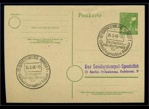 KONTROLLRAT 1947 Blankobeleg mit SST siehe Beschreibung (110912)