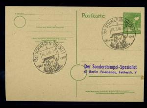 KONTROLLRAT 1947 Blankobeleg mit SST siehe Beschreibung (110914)