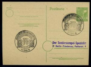KONTROLLRAT 1947 Blankobeleg mit SST siehe Beschreibung (110916)