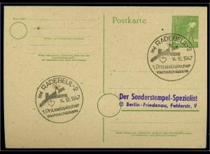 KONTROLLRAT 1947 Blankobeleg mit SST siehe Beschreibung (110917)
