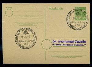 KONTROLLRAT 1947 Blankobeleg mit SST siehe Beschreibung (110918)