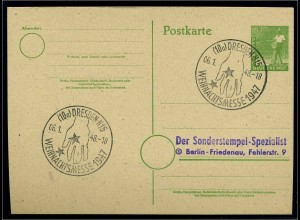 KONTROLLRAT 1947 Blankobeleg mit SST siehe Beschreibung (110919)