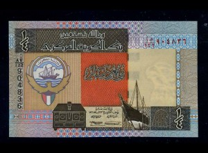 KUWAIT Banknote bankfrisch/unzirkuliert (111150)
