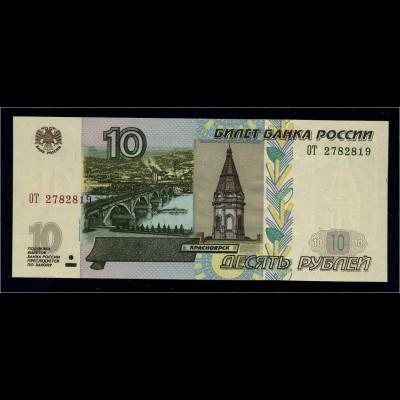 RUSSLAND Banknote bankfrisch/unzirkuliert (111162)