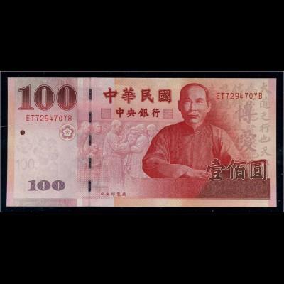 TAIWAN Banknote bankfrisch/unzirkuliert (111167)