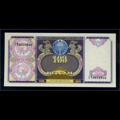 USBEKISTAN Banknote 1994 bankfrisch/unzirkuliert (111170)
