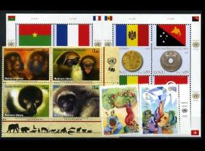 UNO GENF Lot aus 2007 postfrisch (111244)