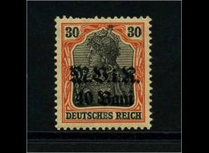 LP IN BELGIEN 1914 Nr 7 postfrisch (113795)