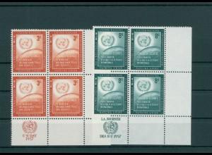 UNO NEW YORK 1957 Nr 62-63 postfrisch (200700)