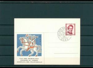 TAG DER BRIEFMARKE 1951 Beleg siehe Beschreibung (201277)