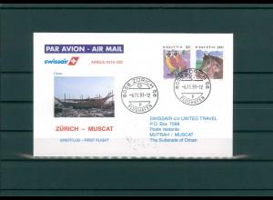 SCHWEIZ 1993 Erstflugbeleg siehe Beschreibung (202325)