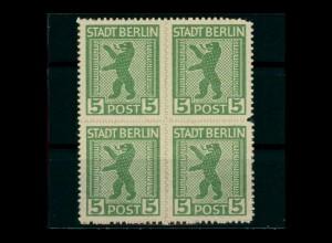 SBZ 1945 Nr 1B postfrisch (205061)