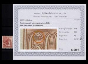 KONTROLLRAT 1947 PLATTENFEHLER Nr 956 F41 postfrisch (206513)