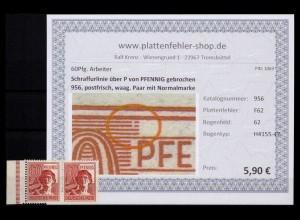 KONTROLLRAT 1947 PLATTENFEHLER Nr 956 F62 postfrisch (206516)