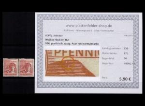 KONTROLLRAT 1947 PLATTENFEHLER Nr 956 F76 postfrisch (206517)