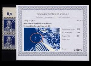 KONTROLLRAT 1947 PLATTENFEHLER Nr 964 F13 postfrisch (206518)