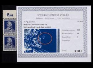 KONTROLLRAT 1947 PLATTENFEHLER Nr 964 F4 postfrisch (206519)