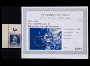 KONTROLLRAT 1947 PLATTENFEHLER Nr 964 F1 postfrisch (206520)