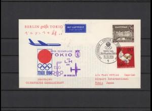 JAPAN OLYMPIA Luftpostbrief 1964 (206640)