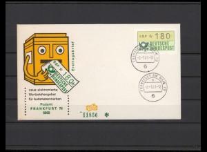 BUND 1981 ATM Brief (206641)