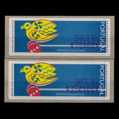 PORTUGAL ATM 1999 Nr 21.1 S4 postfrisch (401825)