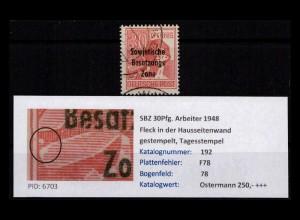 SBZ 1948 PLATTENFEHLER Nr 192 F78 gestempelt (402375)