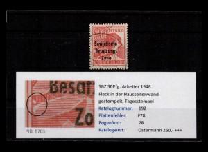 SBZ 1948 PLATTENFEHLER Nr 192 F78 gestempelt (402376)