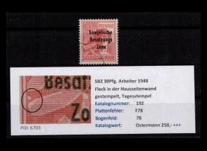 SBZ 1948 PLATTENFEHLER Nr 192 F78 gestempelt (402377)