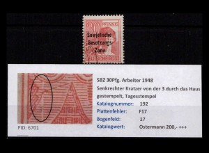 SBZ 1948 PLATTENFEHLER Nr 192 F17 gestempelt (402383)