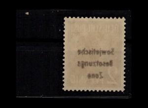 SBZ 1948 Nr 182 postfrisch (402910)