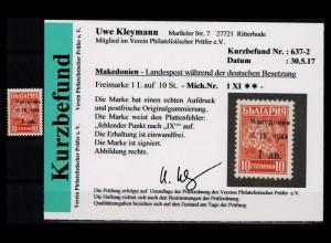 BES. II. WK. MAKEDONIEN 1944 Nr 1 XI postfrisch (403515)