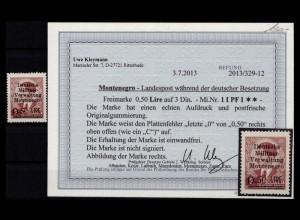BES. II. WK. MONTENEGRO 1943 Nr 1I PF I siehe Beschreibung (403552)