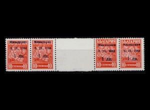 BES. II. WK. MAKEDONIEN 1944 Nr 1 ZW postfrisch (403575)