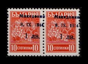 BES. II. WK. MAKEDONIEN 1944 Nr 1 XI postfrisch (403748)