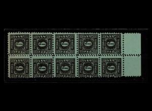 SBZ 1945 Nr 8 postfrisch (404214)