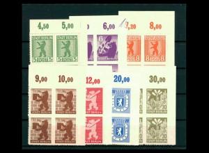 SBZ 1945 Nr 1-7B postfrisch (500029)