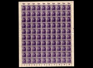 SBZ 1945 Nr 2A wbzt postfrisch (701010)