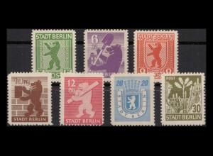 SBZ 1945 Nr 1-7B postfrisch (405870)