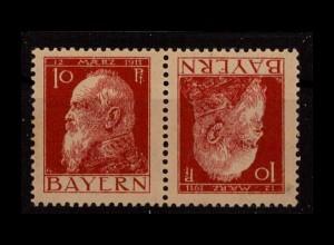 BAYERN 1915 ZD Nr K2 postfrisch (405998)