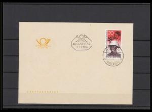DDR 1958 Nr 662 Ersttagsbrief (209864)