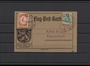 DEUTSCHES REICH 1912 Nr II gestempelt (211744)