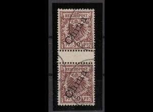 DP CHINA 1898 Nr 6II ZS gestempelt (211897)