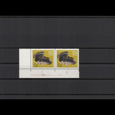 DDR 1969 Nr 1471 DV postfrisch (212587)