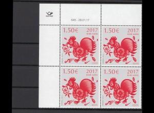 ESTLAND 2017 - Viererblock Nr 881 postfrisch (212965)